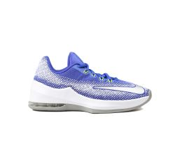 Air Max infuriate (Gs)